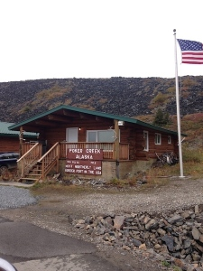 Topoftheworld border office