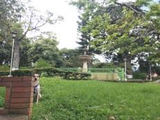 tenza city park nica